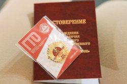 Опубликованы приказы о награждении знаками отличия комплекса ГТО